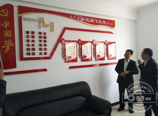 """东丰县""""两个服务中心及业余党校""""揭牌运行"""