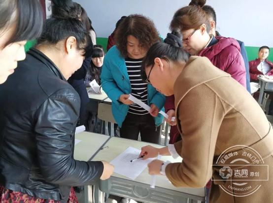 辽源市综合学科名师评选揭晓 282名教师获奖