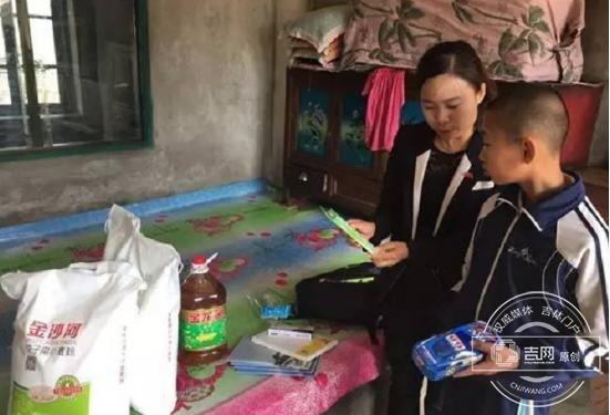 """东丰县团委开展""""六一儿童节""""慰问贫困儿童活动"""