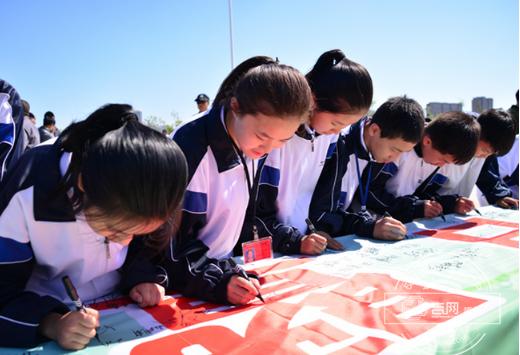 东丰县启动改善农村人居环境攻坚行动