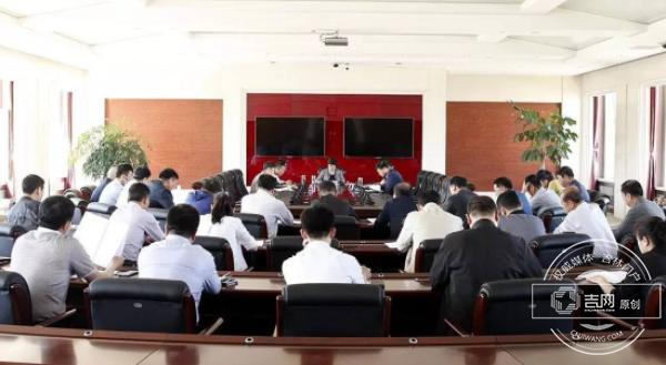 辽源纪委召开全市纪检监察工作大检查动员部署会议