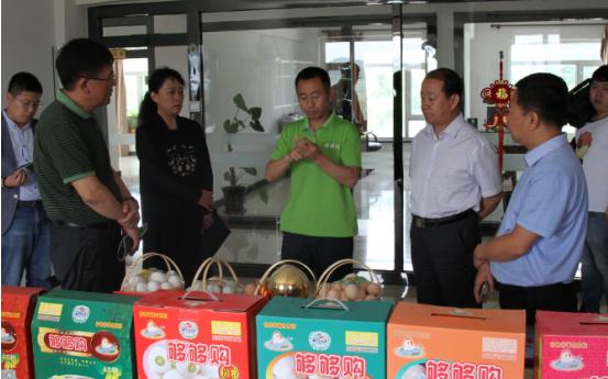 省人社厅到辽源市就农民工返乡创业工作进行调研